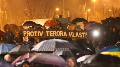 banjaluka protest pravda za davida