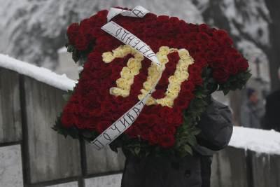 Dragoslav Šekularac, sahrana Šekularca