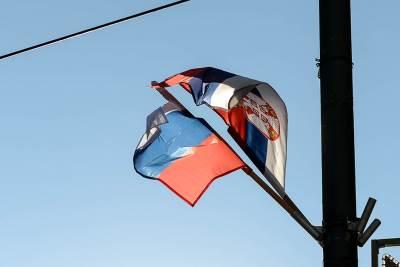 srbija rusija, putin, doček, zastava