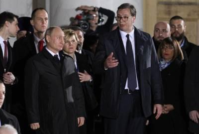 Putin, hram svetog save, Vučić