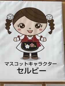 Japan, Japanci