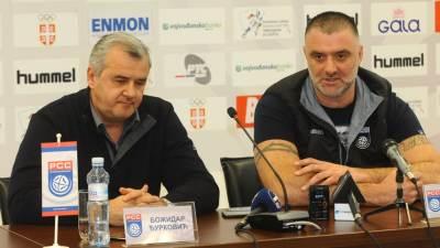 Peruničić, Đurković, Perunicic, Djurkovic