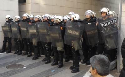 crnogorke , protest , vlada , majke
