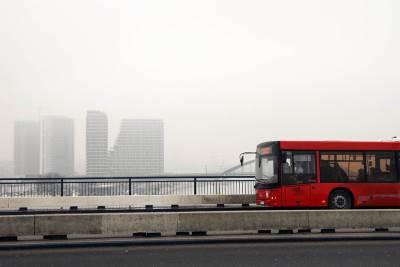 magla, smog, zagađen vazduh