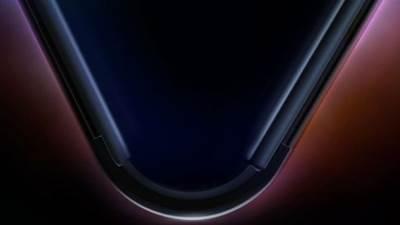Huawei, Savitljivi telefon, Foldable