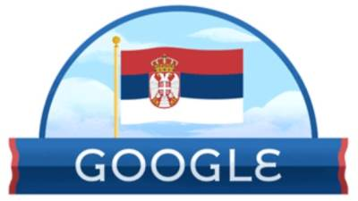 Srbijo, srećan Dan ustavnosti!, Google Doodle, Google.rs, Gugl