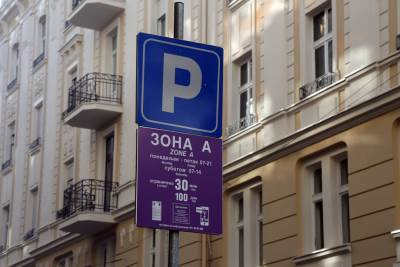 parking, zona, parkiranje,
