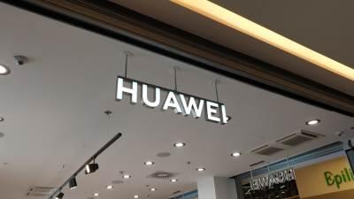 Huawei Prodavnica TC Ušće