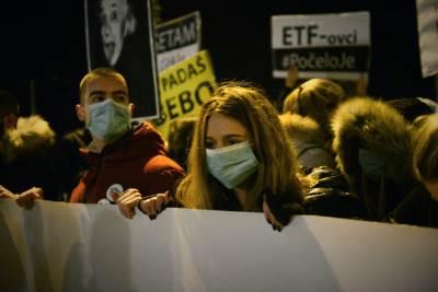 protest beograd maske opozicija