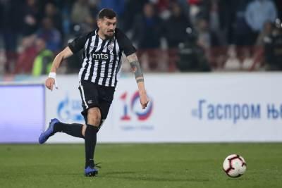 Šćekić, Partizan, Aleksandar Šćekić