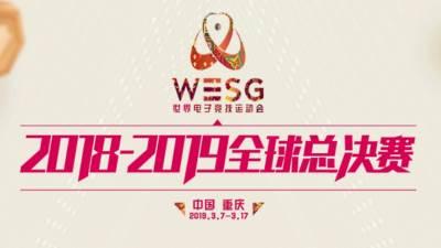 WESG, WESG 2019