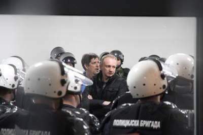 žandarmerija rts protesti đilas