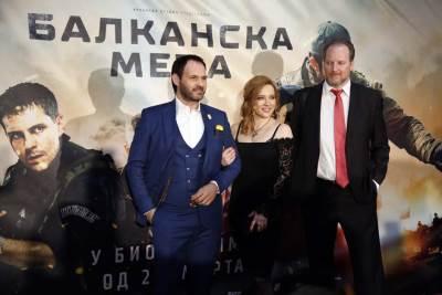 Aleksandar Kubura, balkanska međa, film, premijera