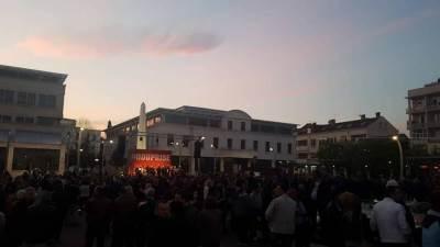Protest Podgorica Odupri se