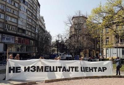 protest, građani, centar, Beograd, gradnja, izgradnja,