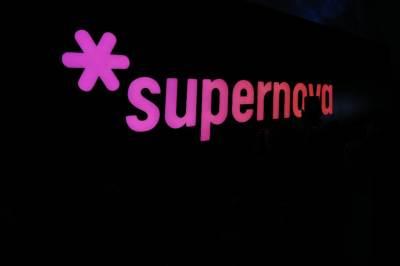 Supernova, Telekom Srbija