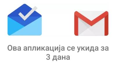 GMail Inbox by GMail