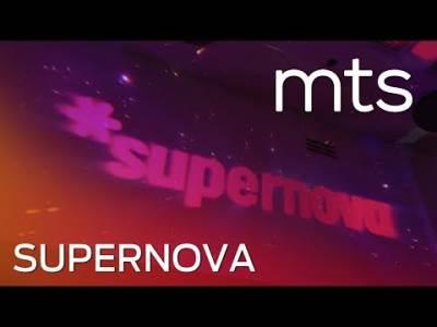 Supernova – galaksija integrisanih usluga