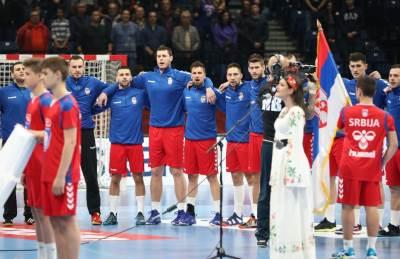 rukomet srbija hrvatska arena
