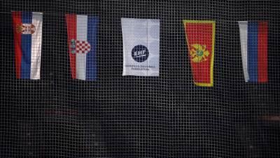srbija hrvatska, rukomet