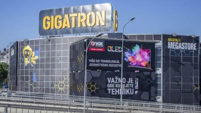 Gigatron, Megastore