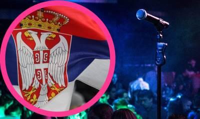 zastava,mikrofon,srpski pevač
