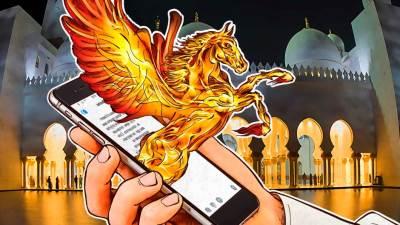 NSO Pegasus spyware WhatsApp, Virus, Mobilni, Hakovanje, Hakeri, Sajber, Cyber
