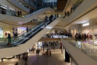 ada mall, ada mol, tržni centar