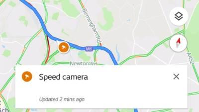 Google Maps, GPS, Navigacija, Kamere, Saobraćajne kamere, Brzina kretanja, Upozorenje na brzinu, Prekoračenje brzine