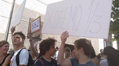 protest gimnazija beograd