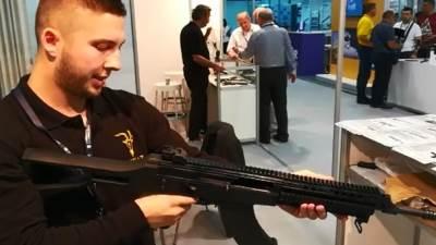 srpska puška