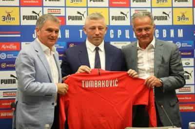 Tumbaković, Ljubiša Tumbaković, Slaviša Kokeza, Nenad Bjeković