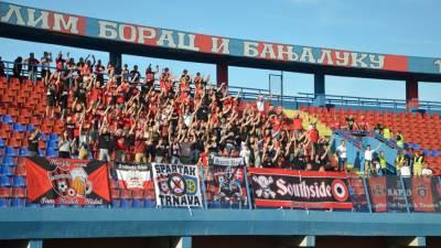 Navijači Spartak Trnava