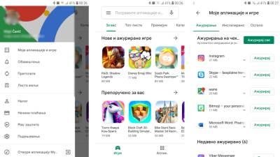 Google Play Store nova prodavnica u Srbiji