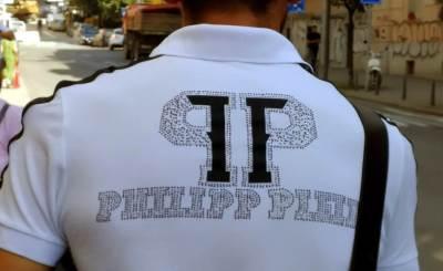 philipp plein, filip plajn
