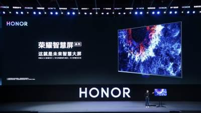 HONOR Vision televizori HarmonyOS prvi uređaj, HarmonyOS za HONOR Vision televizor